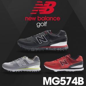 ニューバランス NEW BALANCE ゴルフシューズ メンズ スパイクレス スニーカータイプ 紐靴 おしゃれ 人気 MG574B 2016年モデル