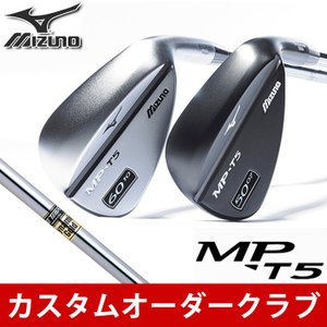 カスタムクラブ MIZUNO-ミズノ-MP-T5 ウエッジ(...