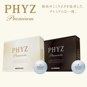 ファイズ PHYZ ゴルフボール 1ダース 4ピース 新品 人気 飛距離 ホワイト ゴールド プラチナ プレミアム PREMIUM 2014年モデル