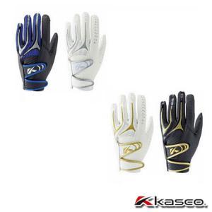 SF-1416 ゆうパケット対応可能商品 KASCO/キャスコ PALM 掌 Fit パームフィット (左手用) ゴルフグローブ/手袋 グローブ