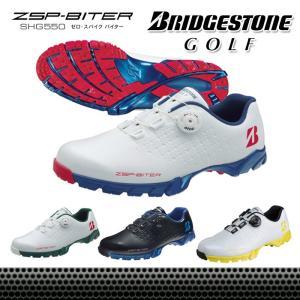 ブリヂストン BRIDGESTONE ゴルフシューズ メンズ スパイクレス ボア ダイヤル式 3E 軽量 ゼロスパイク バイター ZSP-BITER SHG550 2015年モデル