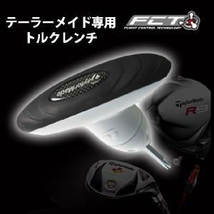 日本モデル テーラーメイドTaylorMade テーラーメイド専用トルクレンチ ゴルフ用品