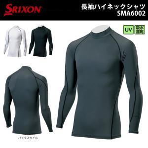 アンダーウェア系 SMA6002 2016年春夏モデル DUNLOP-ダンロップ- SRIXON-スリクソン- MENS (メンズ) 長袖ハイネッ