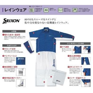 ダンロップDUNLOP SRIXON/スリクソン ゴルフレインウェア レインジャケット&パンツ メンズ SMR4180 DUNLOP/ダンロップ 2