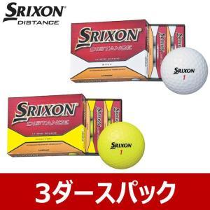 3ダース 2015年モデル ダンロップDUNLOP スリクソン/SRIXON SRIXON DISTANCE スリクソン ディスタンス ゴルフボー