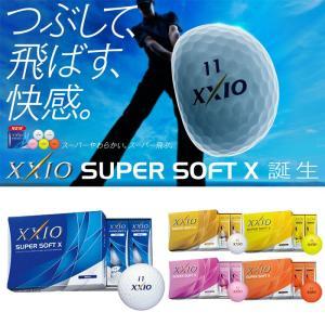 数量限定 特典付き DUNLOP-ダンロップ- XXIO-ゼクシオ- SUPER SOFT X スーパーソフト エックス ゴルフボール 1ダース(
