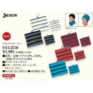 ダンロップ/- スリクソン/SRIXON マルチウォーマー(SXG2756)   ・ ゴルフ パワーゴルフ powergolf-y