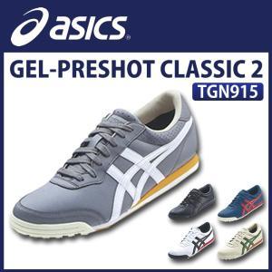 アシックス ASICS ゴルフシューズ ランニングシューズ メンズ レディース スパイクレス 紐靴 3E eee 幅広 ゲルプレショットクラシック2 TGN915 2016年モデル