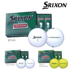 NEWモデルTRI-STARダンロップ-DUNLOP- スリクソン-SRIXON- トライスター TRI-STAR ゴルフボール 1ダース(12個入り)17ゴルフ用品