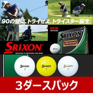 3ダースセット 2014年モデル DUNLOP-ダンロップ SRIXON-スリクソン TRI STAR トライスター 3ダース(36球)ゴルフボー