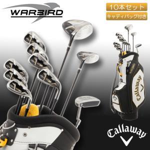 キャロウェイ ゴルフクラブセット ゴルフセット メンズ 初心者 フルセット callaway warbird ウォーバード 2016年モデル 10本セット
