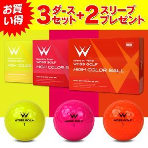 Woss ゴルフボール カラーボール 2ピース 1ダース x3 36球入り 3ダース イエロー ピンク オレンジ 激安 アウトレット セール 人気 ハイカラーボール