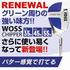 チッパー 2016ニューモデル ウォズ(Woss) チッパー ウェッジ メンズ レディース/ゴルフ クラブ 男女兼用 ロフト角 35度 45度 55度