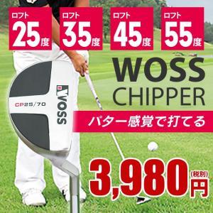 チッパー ウォズ(Woss) チッパー ウェッジ メンズ レディース/ゴルフ クラブ 男女兼用 ロフト角 25度 35度 45度 55度