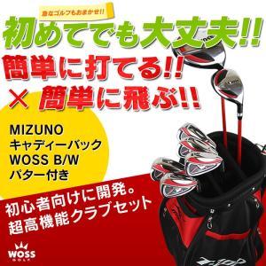 WOSS ゴルフクラブセット ゴルフセット メンズ 初心者 おすすめ 人気 飛距離 激安 安い アウトレット セール Set3 8本セット キャディバッグ付き