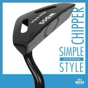 チッパー WOSS(ウォズ)シンプルスタイル チッパー ウェッジ メンズ レディース/ゴルフ クラブ 男女兼用 ロフト角 32度 激安 アウトレット価格