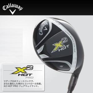 キャロウェイ x2 hot pro フェアウェイウッド 2014 キャロウェイゴルフ x2hot xホット プロ カスタムシャフト 売れ筋 人気