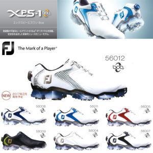 フットジョイ FootJoy ゴルフシューズ メンズ ボア ダイヤル式 おしゃれ 人気 エックスピーエスワンボア XPS-1 Boa 2015年モデル powergolf-y