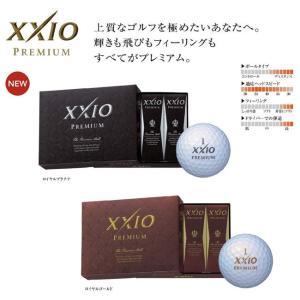 在庫限り DUNLOP-ダンロップ- XXIO-ゼクシオ- PREMIUM プレミアム ゴルフボール(1ダース) ゴルフボール | スポーツ・アウ