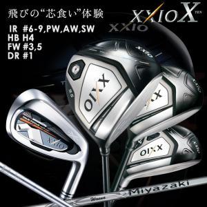 ゼクシオ10 XXIO10 ゴルフクラブセット ゴルフセット...
