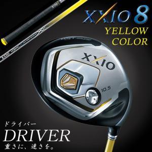 ゼクシオ8 XXIO8 ドライバー ゴルフクラブ メンズ ゼクシオエイト MP800 カーボンシャフト カラーカスタム