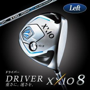 レフティ ドライバー ゴルフクラブ レフティー 左利き ゼクシオ8 XXIO8 ゼクシオエイト MP800 カーボンシャフト