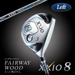 レフティ フェアウェイウッド ゴルフクラブ レフティー 左利き ゼクシオ8 XXIO8 ゼクシオエイト MP800 カーボンシャフト