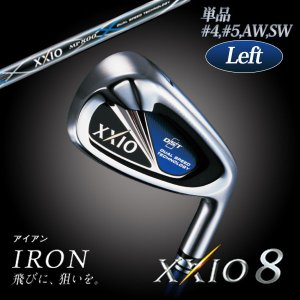 レフト用 ダンロップ-DUNLOP- ゼクシオ XXIO8 ゼクシオエイト アイアン 単品(#4.#5.AW.SW) MP800 カーボンシャフト ゴルフ用品 powergolf-y