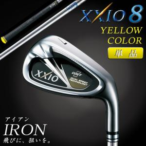 ゼクシオ8 XXIO8 アイアン 単品 ゴルフクラブ メンズ #5 AW SW ゼクシオエイト スチールシャフト カラーカスタム powergolf-y