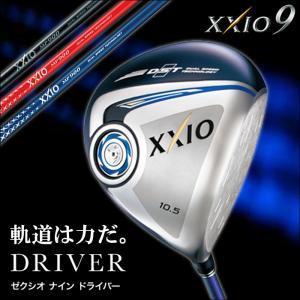ゼクシオ9 XXIO9 ドライバー ゴルフクラブ メンズ ゼ...