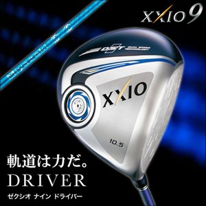 ゼクシオ9 XXIO9 ドライバー ゴルフクラブ メンズ ゼクシオナイン Miyazaki Kosma Blue6 カーボンシャフト