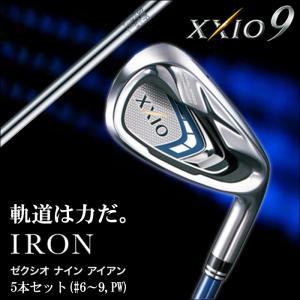 ゼクシオ9 XXIO9 アイアンセット ゴルフクラブ メンズ アイアン 5本セット ゼクシオナイン スチールシャフト 950GH DST