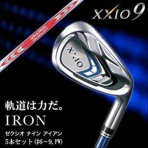 ゼクシオ9 XXIO9 アイアンセット ゴルフクラブ メンズ アイアン 5本セット ゼクシオナイン スチールシャフト MODUS3 TOUR120