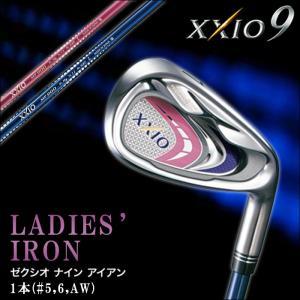 ゼクシオ9 XXIO9 レディース アイアン 単品 ゴルフクラブ #5 #6 AW ゼクシオナイン MP900L カーボンシャフト カラーカスタム ノーマル|powergolf-y