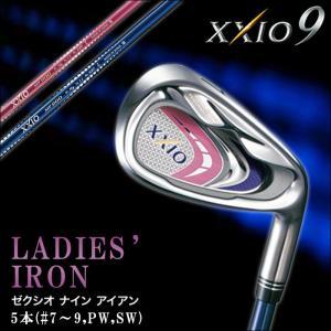 ゼクシオ9 XXIO9 レディース アイアンセット ゴルフクラブ アイアン 5本セット ゼクシオナイン MP900L カーボンシャフト カラーカスタム ノーマル|powergolf-y