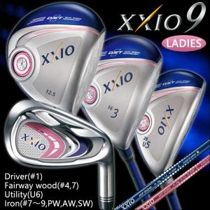 ゼクシオ9 XXIO9 レディース ゴルフクラブセット ゴルフセット ドライバー フェアウェイウッド ユーティリティ アイアンセット 10本セット Set3|powergolf-y