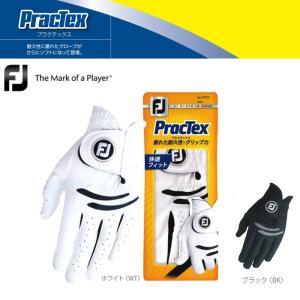 当店在庫商品 ゆうパケット対応可能商品 グローブ系 FGPT17 FOOTJOY-フットジョイ- PracTex プラクテックス MENS (メン|powergolf-y