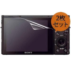 対応機種 :SONY Cyber-shot DSC-RX100M4/RX100M2/RX10M2/R...