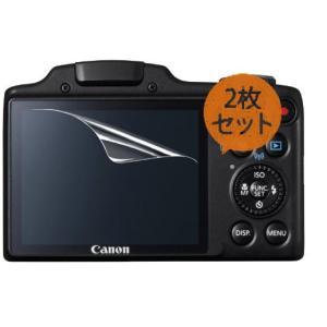 【お得2枚セット・高光沢タイプ】Canon PowerShot SX510HS/SX500HS/SX400IS専用  指紋防止 反射防止 気泡レス加工 高光沢 カメラ液晶保護フィルム