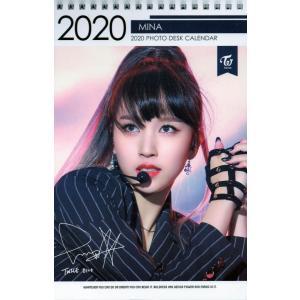 TWICE トゥワイス MINA ミナ グッズ 卓上 カレンダー (写真集 カレンダー) 2020 ...
