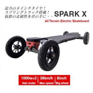 モデル名:SPARK X デッキ:メイプルデッキ ウイールサイズ:8インチ モーター:1000w×2...