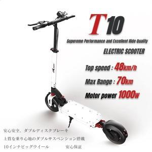 電動キックボード 電動キックスクーター T10 最高時速48キロ ダブルサスペンション搭載 10インチ 1000wモーター 電動バイク|powerzonestor