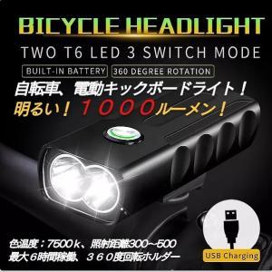 1000LM 自転車フロントライト、電動キックボードライト USB 充電式自転車安全ライト、高輝度 T6 1000LM 18650 バッテリー照明(代引き注文不可)