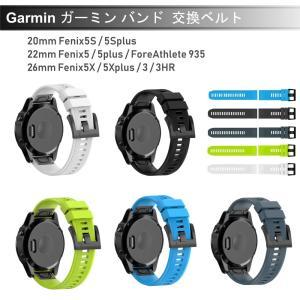 Garmin ガーミン バンド ベルト 工具不要 交換ベルト シリコン 3サイズ