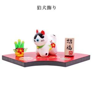 狛犬飾り|pp-koshidou
