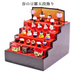 春の豆雛五段飾り pp-koshidou
