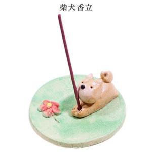 柴犬香立|pp-koshidou
