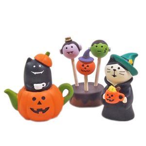 まったりハロウィンセット かぼちゃティータイム|pp-koshidou