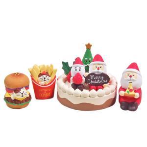 まったりクリスマスセット もぐもぐサンタ|pp-koshidou