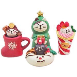 まったりクリスマスセット ねこずきんグリーン|pp-koshidou